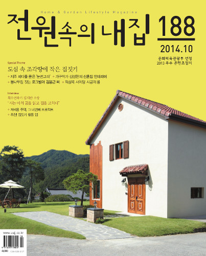 cover_korea_green